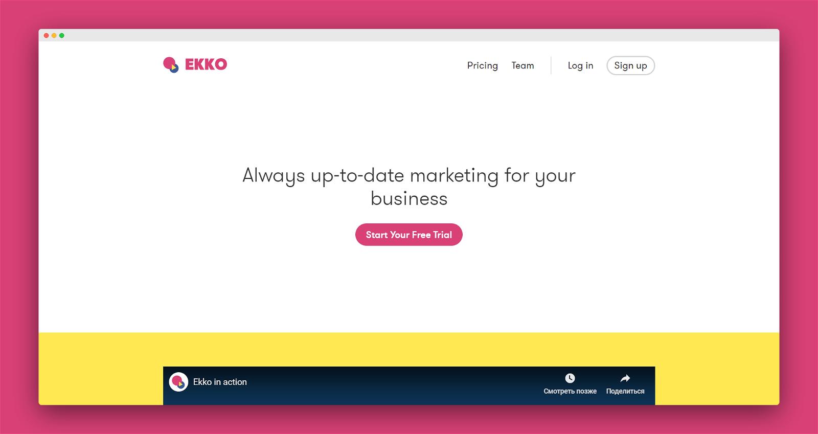 Ekko Screenshot 1