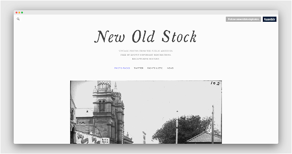New Old Stock Screenshot
